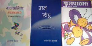 123) Arun Deshpande